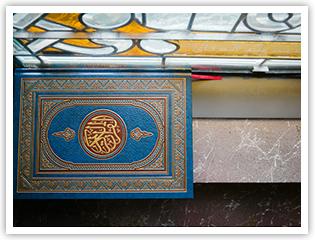 THE ISLAMIC CENTER OF CINCINNATI