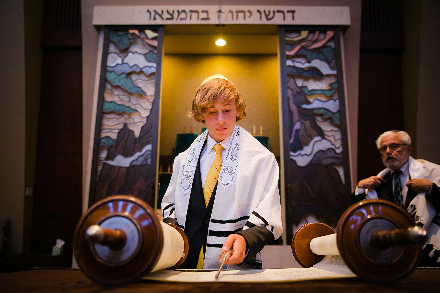 TYLER BAR MITZVAH